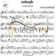 نت پیانو عاشق حمید هیراد