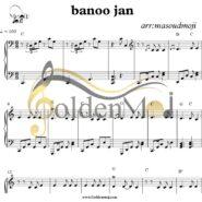 نت پیانو بانو جان امیرعباس گلاب