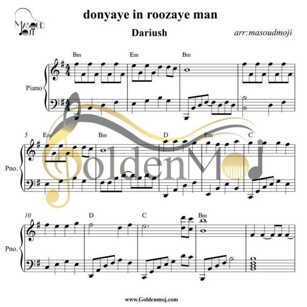 نت پیانو دنیای این روزای من داریوش