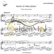 نت پیانو Hands of other planet