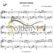 نت پیانو جوون مرگ رستاک