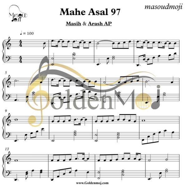 نت پیانو ماه عسل 97 آرش و مسیح