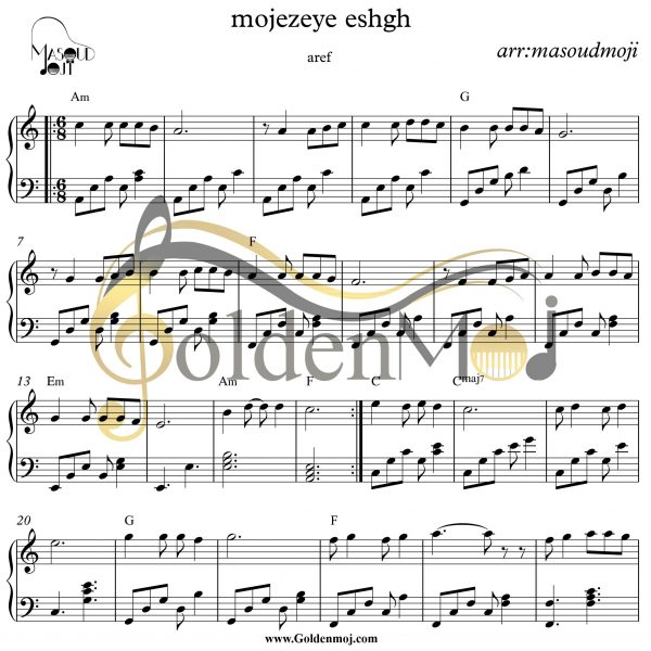 نت پیانو معجزه عشق عارف
