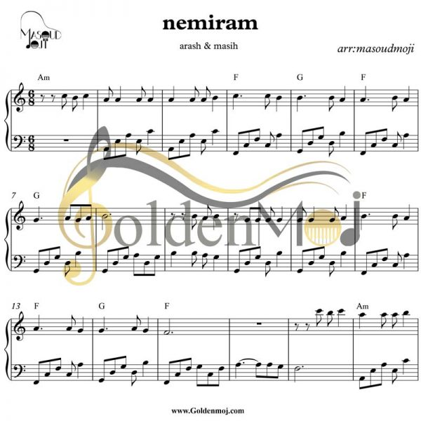 نت پیانو نمیرم آرش و مسیح به همراه آکورد