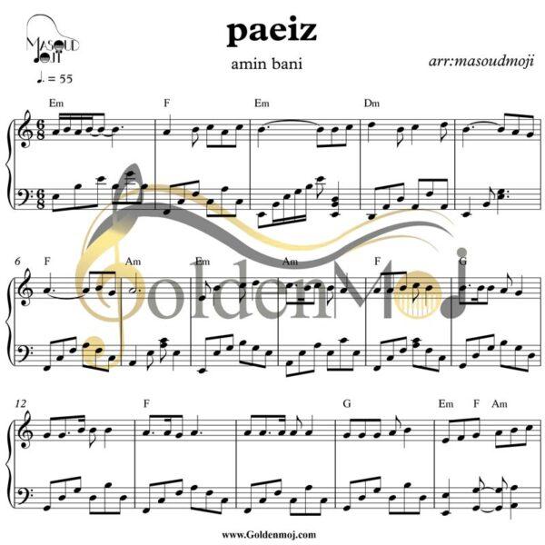 piano_paiez