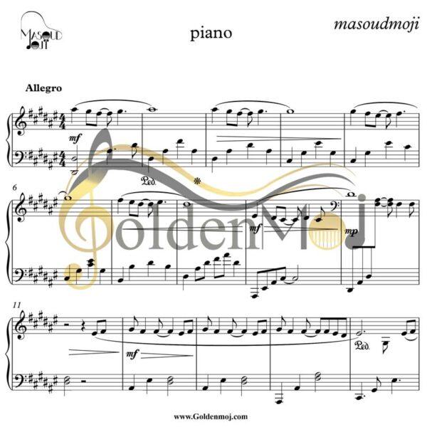 نت پیانو آهنگ پیانو