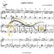نت پیانو رقص بهار شهرداد روحانی