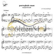 نت ساده پیانو پرتقال من مرجان فرساد