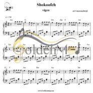 نت متوسط پیانو شکوفه ویگن