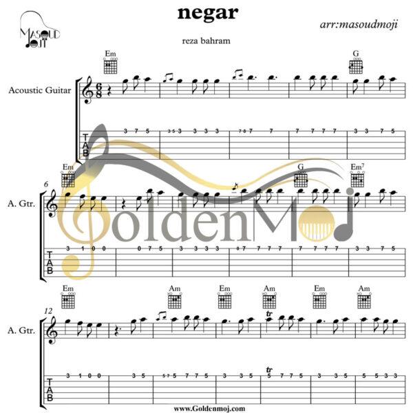 نت و تبلچر گیتار نگار از رضا بهرام