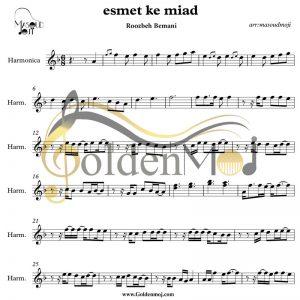 harmonica_esmet_ke_miad