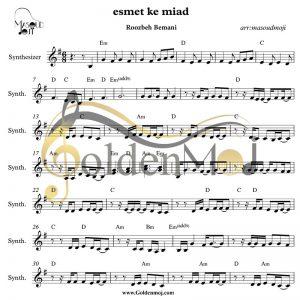 keyboard_esmet_ke_miad
