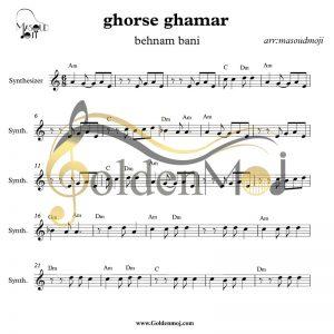 keyboard_ghorseghamar1