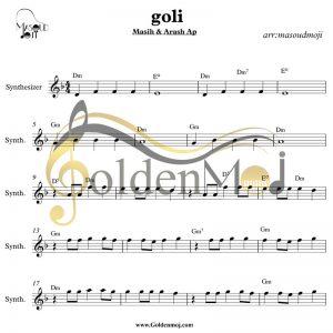 keyboard_goli