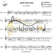 نت هارمونیکا گل مریم از رضا بهرام