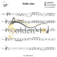 نت ویولون Bella Ciao از مانلی جمال (Maneli Jamal)