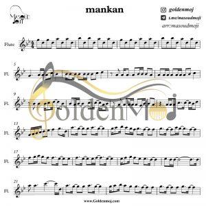flute_mankan