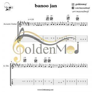 guitar_banoojan
