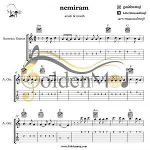 guitar_nemiram