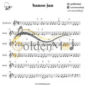 keyboard_banoojan