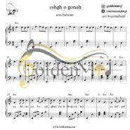 نت پیانو عشق و گناه رضا بهرام