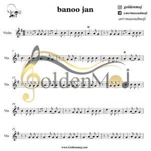 violon_banoojan