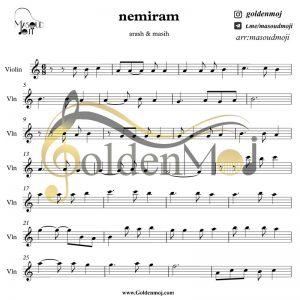 violon_nemiram
