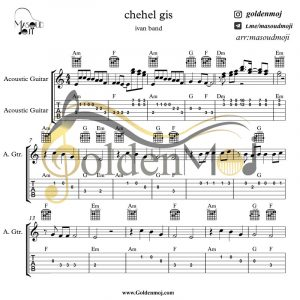 guitar_chehelgis