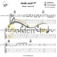 نت و تبلچر گیتار ماه عسل 97 از آرش و مسیح