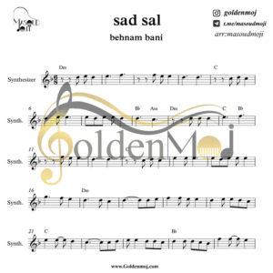 keyboard_sad_sal