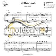 نت پیانو دلبر ناب ناصر زینعلی