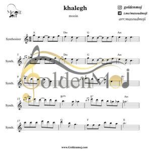 keyboard_khalegh