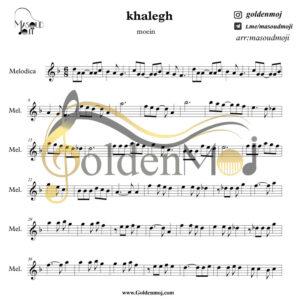 melodica_khalegh