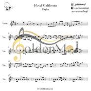 نت ویولون هتل کالیفرنیا (Hotel California) از Eagles