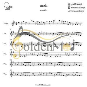 violon_mah