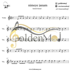 violon_nimeye_janam